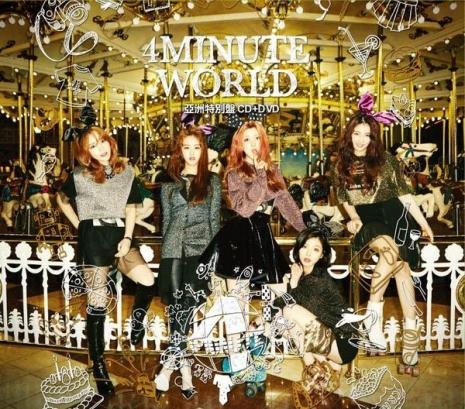 4MINUTE 4MINUTE WORLD 亞洲特別盤 CD附DVD