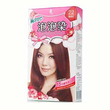 夢17 泡泡染 櫻桃紅 22號 無PPD 姐姐最愛指定品牌