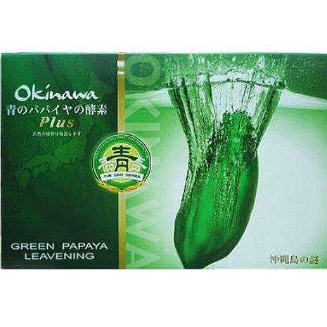 恆安 沖繩青木瓜酵素 升級暢快版 30包/盒