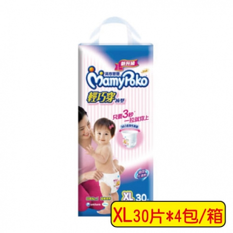 滿意寶寶 輕巧穿褲型女孩用 XL 30片*4包/箱
