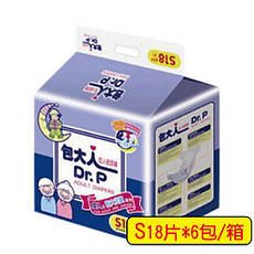 包大人紙尿褲S18片*6包/箱