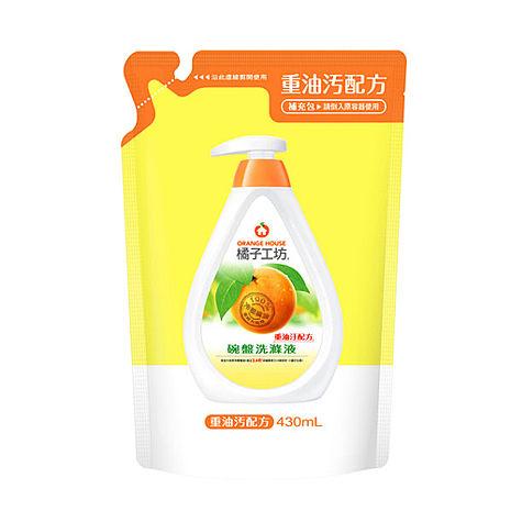 【特殺】橘子工坊洗碗精補充包-430ml (黃)*6入/組