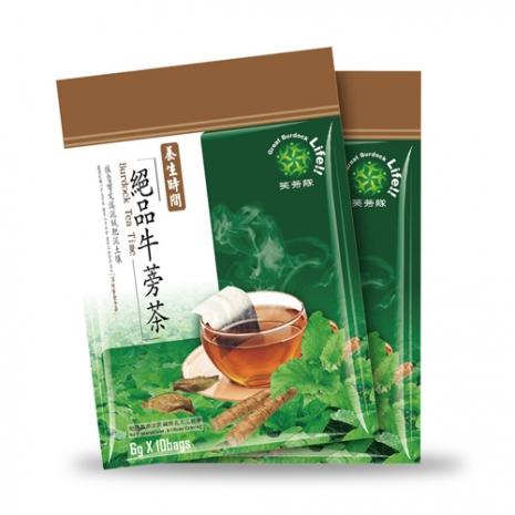 【笑蒡隊】絕品牛蒡茶包*2袋組(10包/袋)