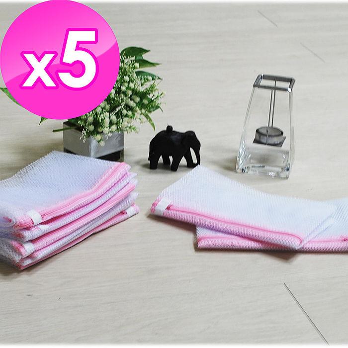 【樸生活】加厚粗網方形洗衣袋x5件組