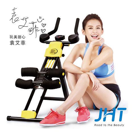 JHT  V-Line炫黑黃限量款健腹器+爆發阻力器*3