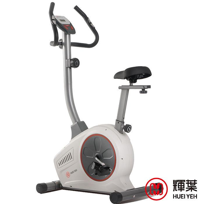 輝葉旗艦款磁控健身車