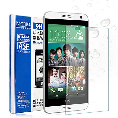 【MONIA 】HTC Desire 610 / D610X 日本頂級疏水疏油9H鋼化玻璃膜