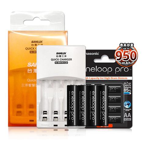 三洋智慧型充電器+Panasonic eneloop PRO 950mAh 低自放4號充電電池(黑鑽紙卡款-4顆入)★贈電池盒