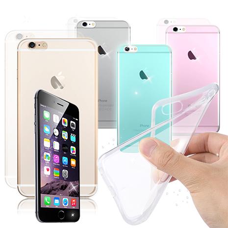【VXTRA】iPhone 6s/6 4.7吋 i6 時尚磨砂質感 糖果色保護殼