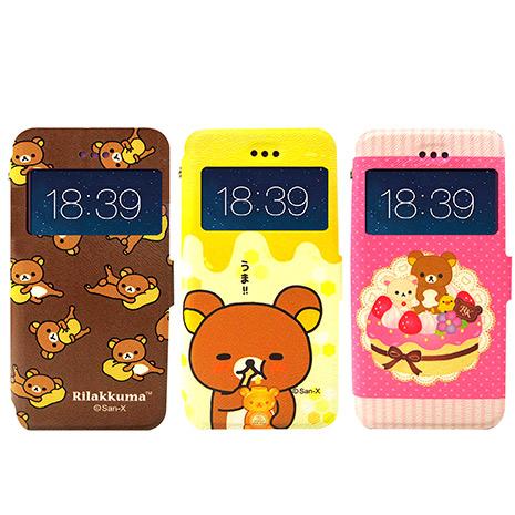 日本授權正版 懶懶熊/拉拉熊/Rilakkuma  iPhone 6s/6 4.7吋 i6  彩繪視窗手機皮套(團聚款)