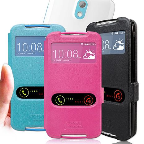 【VXTRA 】HTC Desire 526G+ dual sim 髮絲紋雙視窗皮套