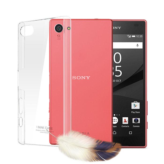 Sony Xperia Z5 Compact / Z5C 4.6吋 超薄羽翼耐磨水晶殼 透明殼