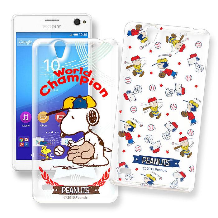 史努比 Sony Xperia C4 / E5353 棒球大聯盟 透明軟式保護套 手機殼