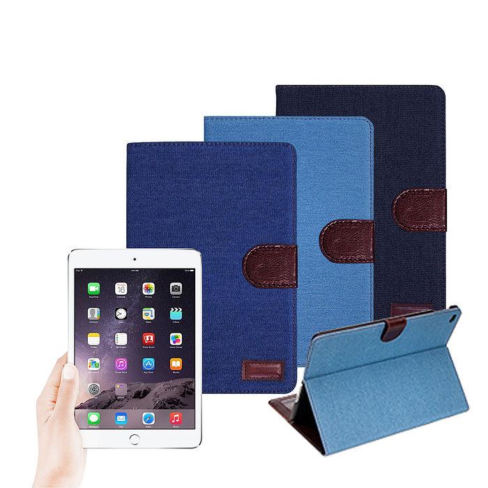 VXTRA for iPad Pro 12.9吋 率性牛仔 超薄支架保護套