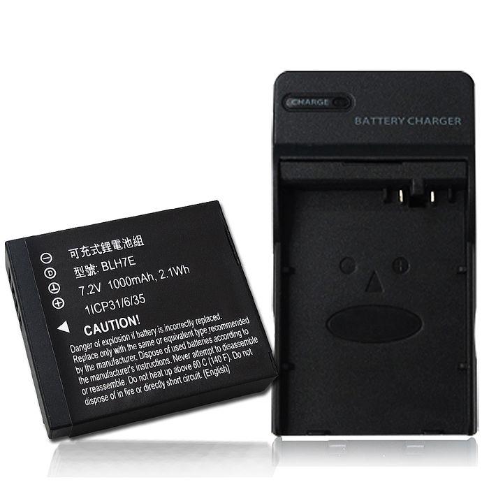 Panasonic DMW-BLH7E / BLH7E 認證版 防爆相機電池充電組 DMC-GM1 / GM5 / GF7