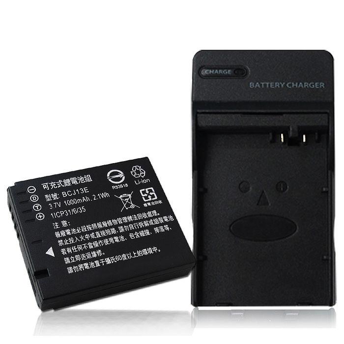 Panasonic DMW-BCJ13/BCJ13E 認證版 防爆相機電池充電組 LX5 / Lumix LX7 / DMC-LX7 / LX7