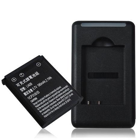 Fujifilm NP-45A 適用 Fujifilm T300,JX580,JX550,JX520,JX500,JZ500,XP50, FinePix XP70 防爆相機電池充電組