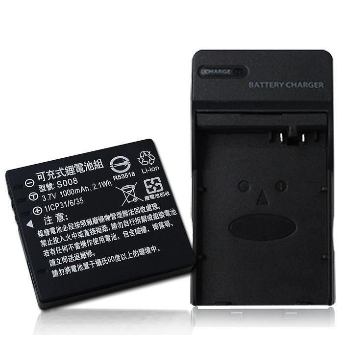 Panasonic CGA-S008 / DMW-BCE10E 認證版 防爆相機電池充電組 FX37,FS5,SDR-S7,SDR-S9,SDR-S10,FX38