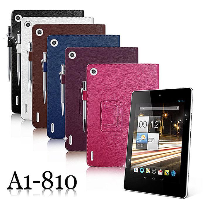ACER Iconia A1-810 7.9吋 支架磁扣荔枝紋 書本式商務保護套 平板皮套