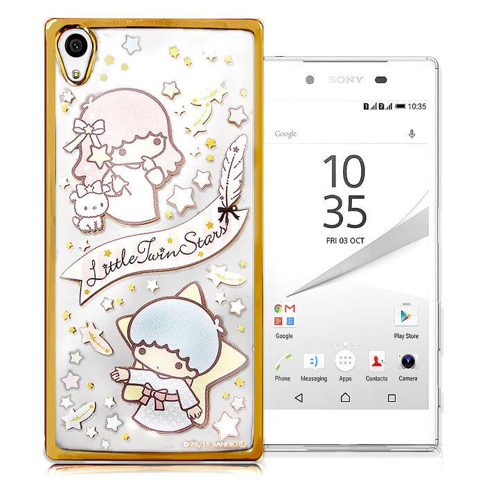 三麗鷗授權正版 雙子星仙子 KiKiLaLa Sony Xperia Z5 超透光電鍍彩繪軟式手機殼(羽毛)