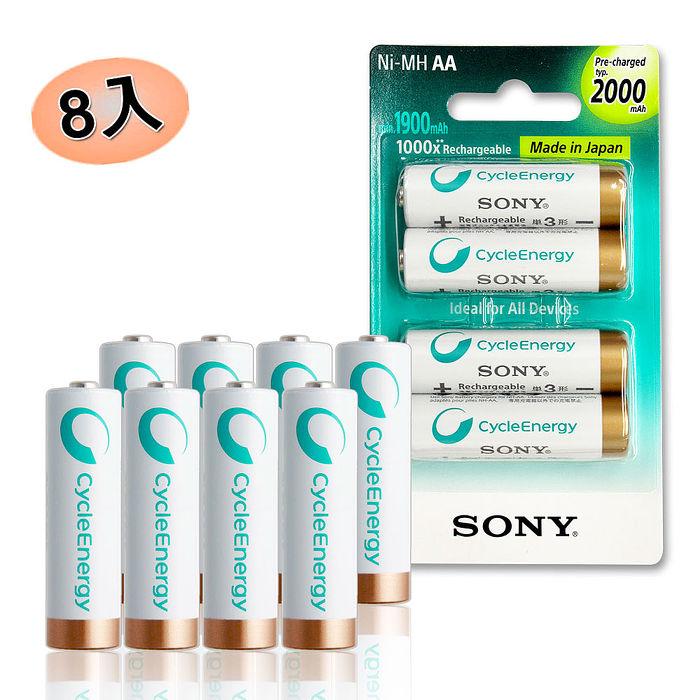 日本製 SONY Cycle Energy 新型 2000mAh 低自放3號充電電池NH-AA-B4KN(8顆入)