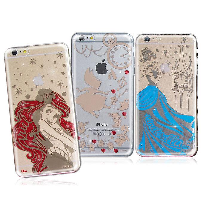 迪士尼授權正版 iPhone 6/6s 4.7吋水鑽電鍍銀手機殼(寵愛公主款)美人魚/灰姑娘/愛麗絲