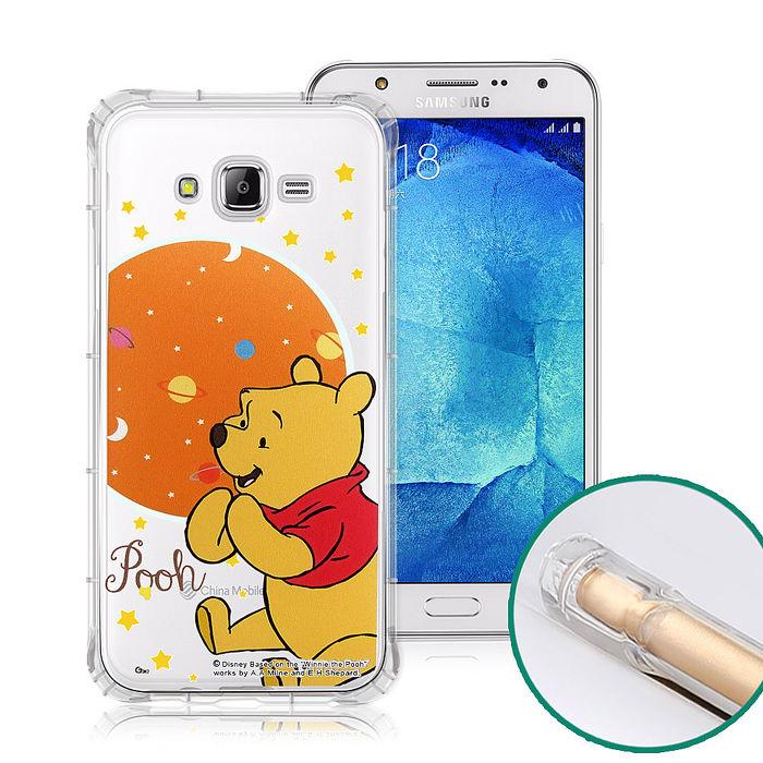迪士尼授權正版 Samsung Galaxy J7 空壓安全手機殼(維尼)