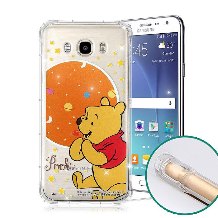 迪士尼授權正版 Samsung Galaxy J7 (2016) / J710  空壓安全手機殼(維尼)