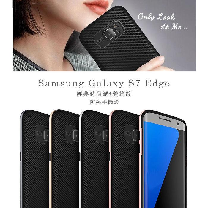 VXTRA三星Samsung Galaxy S7 edge 5.5吋防震電鍍雙料軟性手機殼