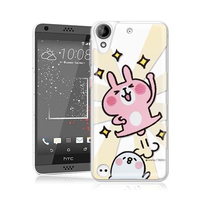 卡娜赫拉 HTC Desire 530 D530u 透明彩繪手機殼(YA) Line貼圖 官方授權