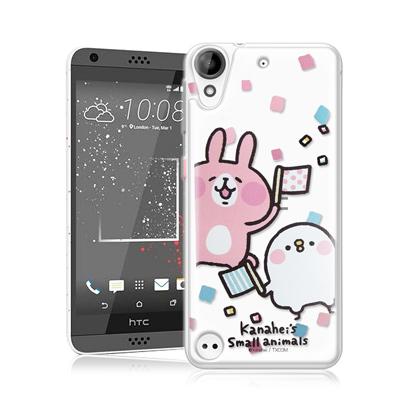 卡娜赫拉 HTC Desire 530 D530u 透明彩繪手機殼(揮旗子) Line貼圖 官方授權