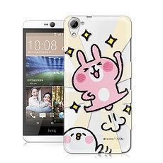 卡娜赫拉 HTC Desire 826 826W 透明彩繪手機殼^(揮旗子^) Line貼