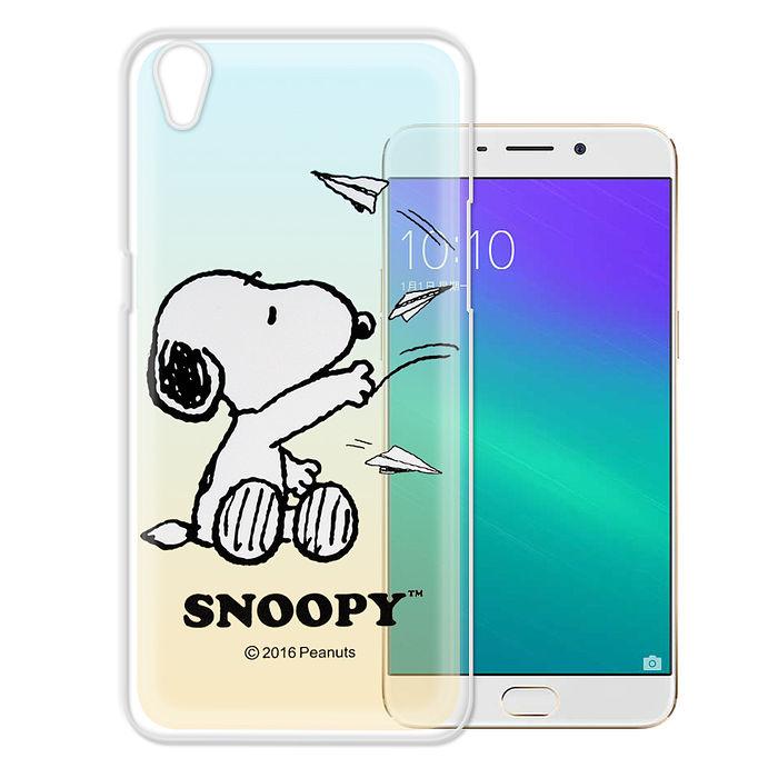 史努比/SNOOPY 正版授權 OPPO R9 Plus 6吋 漸層彩繪軟式手機殼(紙飛機)