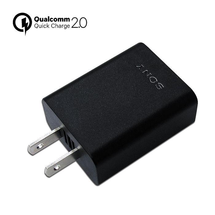 SONY Quick Charger UCH10 / QC2.0 原廠極速旅充頭(全新密封包裝)