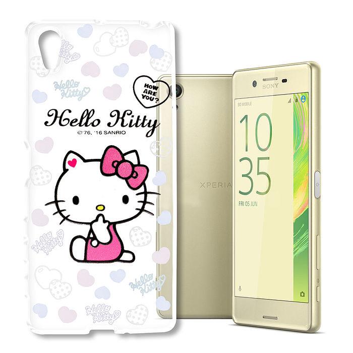 三麗鷗授權Hello Kitty凱蒂貓SONY Xperia X(PS10)浮雕彩繪透明手機殼(心愛凱蒂)