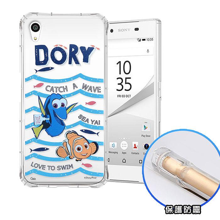迪士尼正版海底總動員2 SONY Xperia X / PS10空壓安全保護套(尋找多莉)