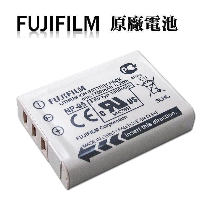 FUJIFILM NP-95 / NP95 專用相機原廠電池(全新密封包裝) finePix F30,F31fd,REAL3D W1,X100,X-S1