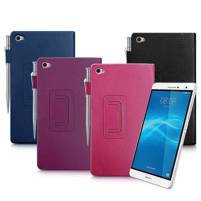HUAWEI 華為 MediaPad T2 7.0 Pro 經典商務書本式 磁扣支架保護套 平板皮套