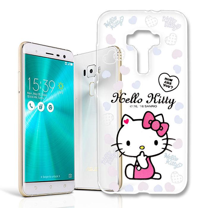 三麗鷗授權 Hello Kitty 凱蒂貓 ASUS ZenFone 3 5.5吋 ZE552KL 浮雕彩繪透明手機殼(心愛凱蒂)