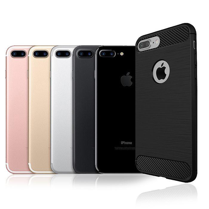 VXTRA iPhone 7 Plus 5.5吋 防震時尚拉絲紋軟性手機殼 狂野黑