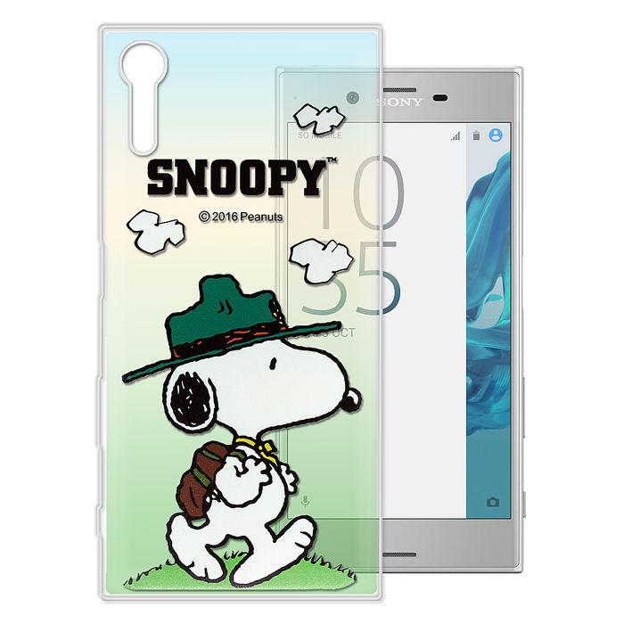 史努比/SNOOPY 正版授權 SONY Xperia XZ 5.2吋 漸層彩繪軟式手機殼(郊遊)