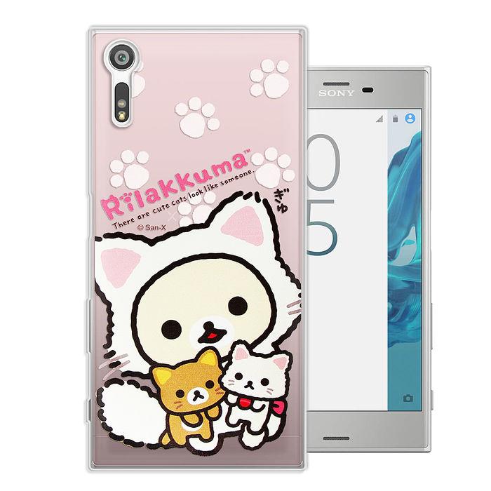 日本授權正版 拉拉熊/Rilakkuma SONY Xperia XZ 5.2吋 變裝系列彩繪手機殼(貓咪粉)
