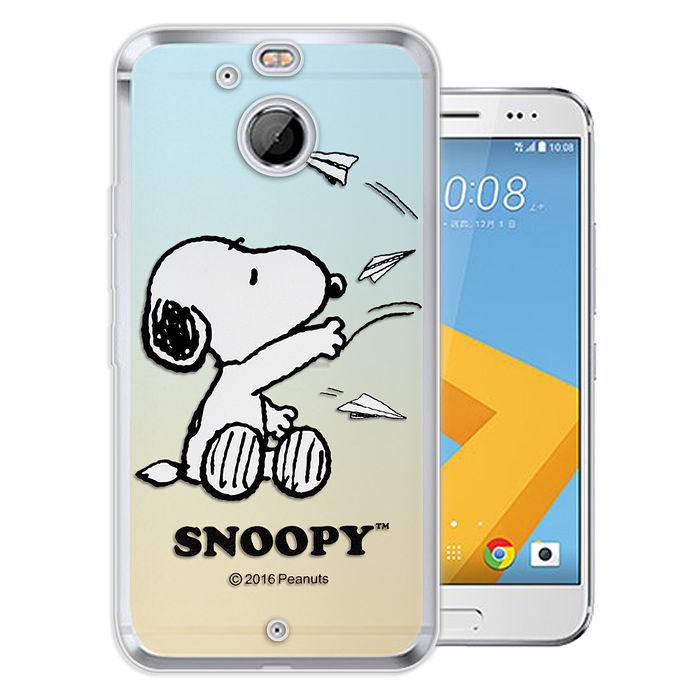 史努比/SNOOPY 正版授權 HTC 10 evo 5.5吋 漸層彩繪軟式手機殼(紙飛機)