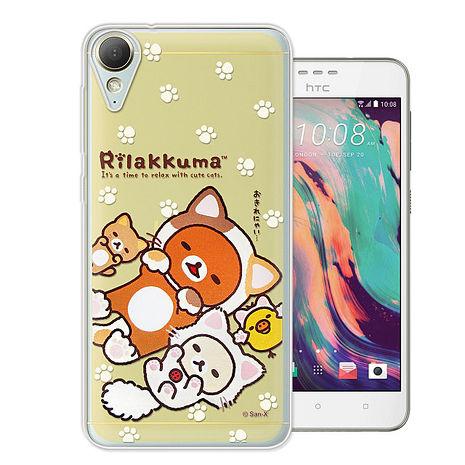 日本授權正版 拉拉熊/Rilakkuma HTC Desire 10 Lifestyle 變裝系列彩繪手機殼(狐狸黃)