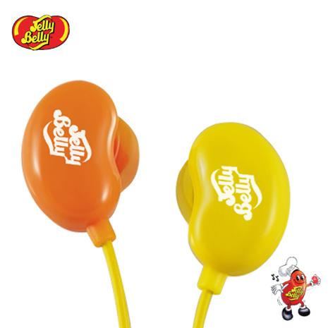 【JELLY BELLY 】雷根糖造型耳機 雙色限量版 (橘+黃)