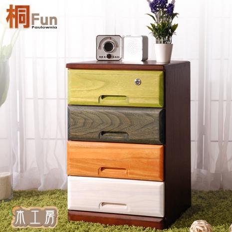 原售3680元↘【桐趣】木.工房4抽實木收納櫃