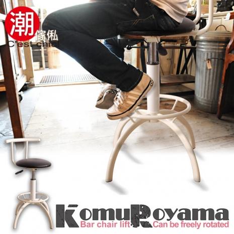【潮傢俬】Komuroyama小室山升降吧台椅_個性黑