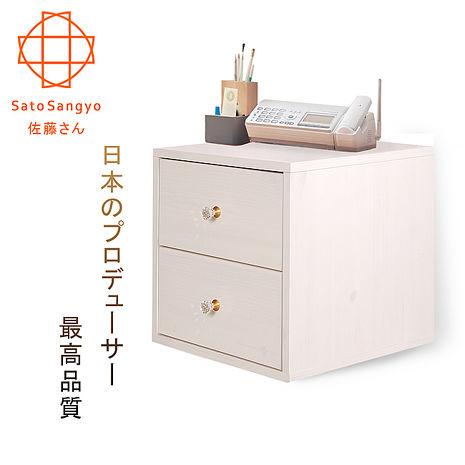 【Sato】Hako有故事的風格-二抽櫃(復古洗白木紋)