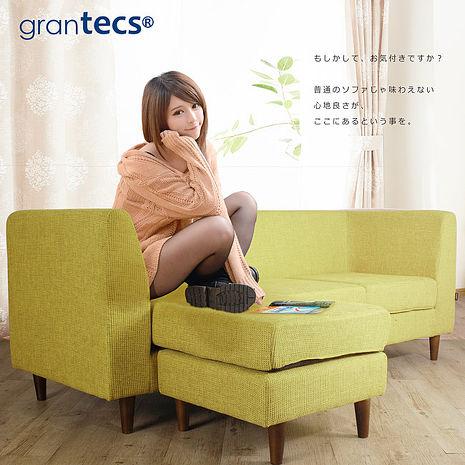 原售9800元↘【grantecs】La Vie牧羊少年奇幻之旅沙發-橄欖綠