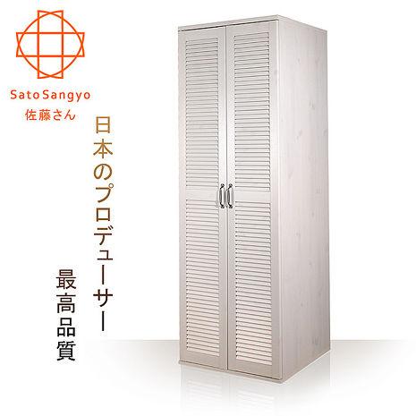 【Sato】GINA歲月如歌百葉雙門衣櫃‧幅60cm-橡木白